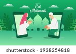 islamic people greeting with... | Shutterstock .eps vector #1938254818