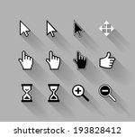 vector cursors with long shadows, white on gray background