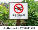 No Drone Zone Board Written In...