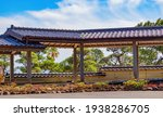 A Wooden Portico Protects...