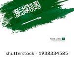 stylish brush flag of saudi... | Shutterstock .eps vector #1938334585