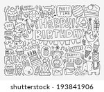 doodle birthday party background | Shutterstock .eps vector #193841906