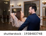 Adult Couple Dancing Expressive ...