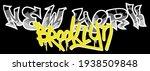 urban street art style graffiti ...   Shutterstock .eps vector #1938509848