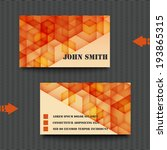 business card template abstract ... | Shutterstock .eps vector #193865315