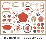 a set of traditional japanese... | Shutterstock .eps vector #1938654898