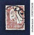Syria   Circa 1957   Cancelled...