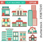 modern flat vector buildings... | Shutterstock .eps vector #193875245