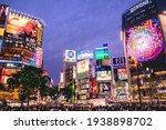 Tokyo  Japan   Circa 2015 ...