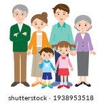 illustration of a family of 6... | Shutterstock .eps vector #1938953518