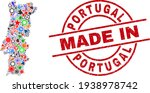 industrial mosaic portugal map... | Shutterstock .eps vector #1938978742
