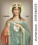 icon the holy martyr varvara....   Shutterstock .eps vector #1939186525