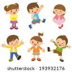 children illustration | Shutterstock .eps vector #193932176
