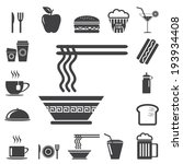 cooking icons  mono vector...   Shutterstock .eps vector #193934408