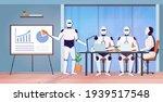business robot presenting...   Shutterstock .eps vector #1939517548