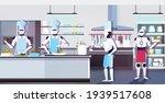 modern robots chefs cooking... | Shutterstock .eps vector #1939517608