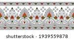 seamless traditional asian... | Shutterstock .eps vector #1939559878