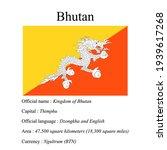 bhutan national flag  country's ... | Shutterstock .eps vector #1939617268