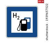 hydrogen station road sign.... | Shutterstock .eps vector #1939657522