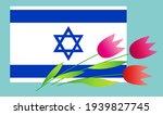 israeli flag and flowers... | Shutterstock .eps vector #1939827745