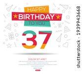 creative happy birthday to you... | Shutterstock .eps vector #1939943668