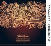 vintage card on scarlet... | Shutterstock .eps vector #193999322