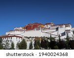 Potala Palace is a dzong fortress in the city of Lhasa, in Tibet. It was the winter palace of the Dalai Lamas from 1649 to 1959, has been a museum since then.