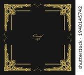 gold ornament on dark...   Shutterstock .eps vector #1940145742