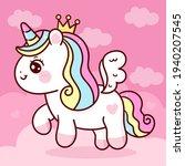 cute unicorn vector princess... | Shutterstock .eps vector #1940207545