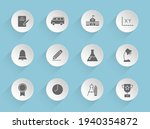 school vector icons on round...   Shutterstock .eps vector #1940354872