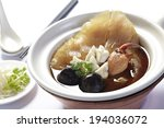 chinese royal sharks fin soup... | Shutterstock . vector #194036072