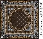 decorative ornate retro design... | Shutterstock .eps vector #1940474788