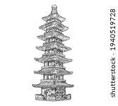 japanese pagoda landmark ...   Shutterstock .eps vector #1940519728