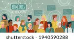 face recognition in people... | Shutterstock .eps vector #1940590288