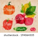 vegetables set drawn watercolor ... | Shutterstock .eps vector #194064335