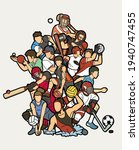 sport players action mix... | Shutterstock .eps vector #1940747455
