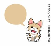 cartoon character tabby cat... | Shutterstock .eps vector #1940773318