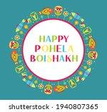happy pohela boishakh greeting... | Shutterstock .eps vector #1940807365