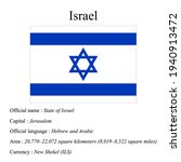 israel national flag  country's ...   Shutterstock .eps vector #1940913472
