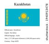 kazakhstan national flag ...   Shutterstock .eps vector #1940913478