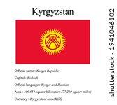 kyrgyzstan national flag ...   Shutterstock .eps vector #1941046102