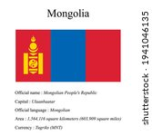 mongolia national flag  country'...   Shutterstock .eps vector #1941046135