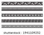set of decorative seamless...   Shutterstock .eps vector #1941109252
