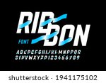 modern font with ribbons ...   Shutterstock .eps vector #1941175102