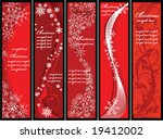 christmas banners | Shutterstock .eps vector #19412002