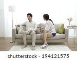 asian couple arguing | Shutterstock . vector #194121575