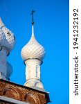 White Domes Of The Orthodox...
