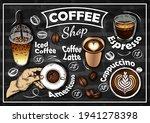 sketch hand drawn coffee shop... | Shutterstock .eps vector #1941278398