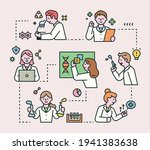 the doctors are working on...   Shutterstock .eps vector #1941383638