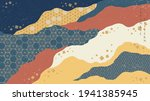 japanese background with asian...   Shutterstock .eps vector #1941385945